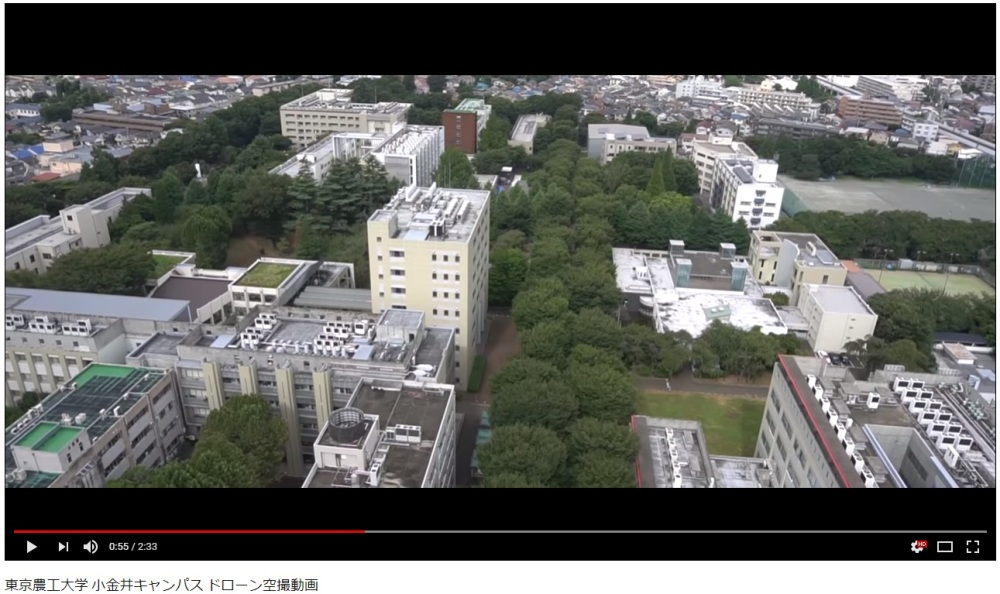 tuat-koganei-campus-youtube.jpg
