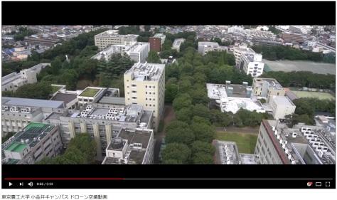 tuat-koganei-campus-youtube.jpg