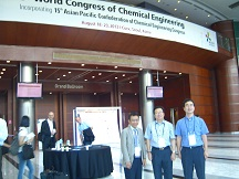 Invited talk (Lenggoro) 9th World Congress of Chemical Engineering, Seoul (20 Aug.) 化学工学世界会議に招待講演