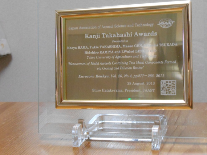 2013 Kanji Takahashi Award for our paper, 高橋幹二賞