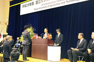 Graduation ceremony in Fuchu campus (for Dr. Kusdianto and Dr. Pramujo W.). Photo by TUAT News