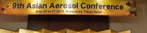 asian-aerosol-kanazawa2015