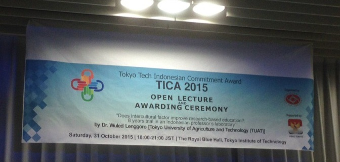 Open lecture: Intercultural Factor in Research-based education (公開)招待講演