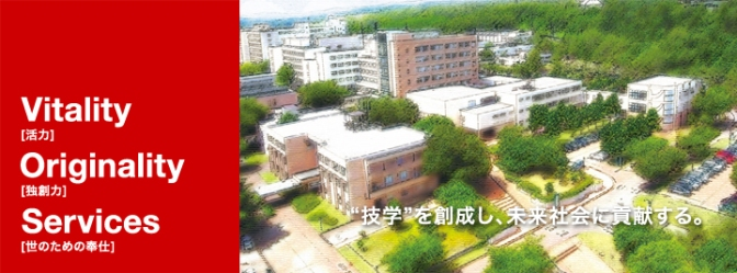 Visited NAGAOKA UNIV. TECH. for 5-hour class for Doctoral students (5/28)
