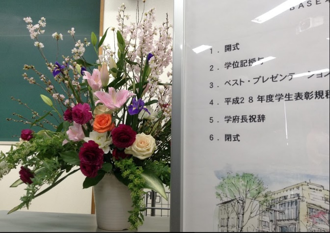 Graduated and new students, 2017 卒業生