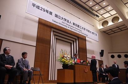 Ceremony in Fuchu campus