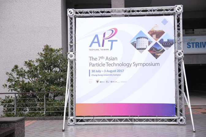 Doctoral student presented in Asian Particle Technology Symposium 2017 (Taiwan). 博士学生が台湾で発表した