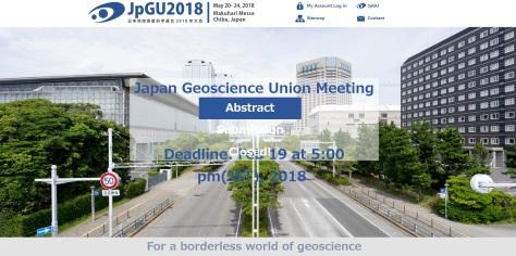 JpGUMeeting2018website